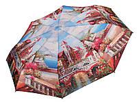Женский зонт Magic Rain (механика) арт. 1223-3