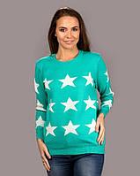 Женский молодежный свитер Звезды