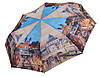 Жіночий парасольку Magic Rain (механіка) арт. 1223-4
