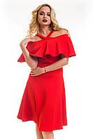 Платье Кора красный