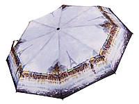 Женский зонт Magic Rain (механика) арт. 1224-4