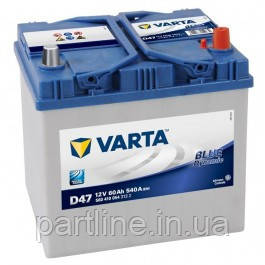 Аккумулятор VARTA Blue Dynamic D47 (560410054) 6СТ-60, 540En, габариты 232х173х225, гарантия 24 мес.