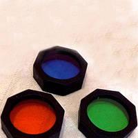 Светофильтры для охотника BL-WD-1 (25 мм), 3 цвета