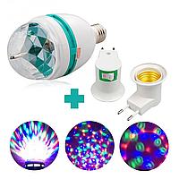 Вращающаяся разноцветная лампа RHD 15 + переходник 220В (LED Full Color Rotating Lamp), фото 1