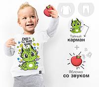 """Пижама детская с волшебным яблочком """"Sound Fill"""""""
