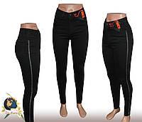 Зауженные женские джинсы Американка черного цвета с лампасом серебро