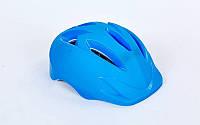Шлем защитный детский SK-506 (голубой)