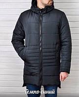 Куртка мужская зимняя удлиненная 1612/10 , фото 1