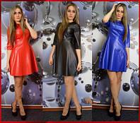 Расклешенное платье из экокожи черное, синее, красное, фото 1