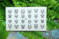 Слайдер-дизайн 396 Оригами, Нейлкруст, трафарет для рисования