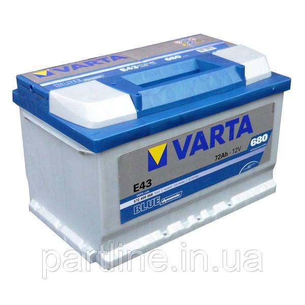 Акумулятор VARTA Blue Dynamic E43 (572409068) 6СТ-72, 680En, габарити 278х175х175, гарантія 24 міс.
