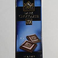 Чёрный Шоколад J.D.Gross 56% с морской солью 125г.