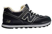 Зимние мужские кроссовки New Balance 574  Р. 42 44