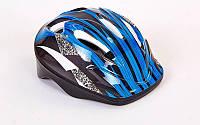 Шлем защитный детский SK-5610 (синий)