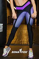 Лосины ChristinaAguilera Black & Purple , фото 1