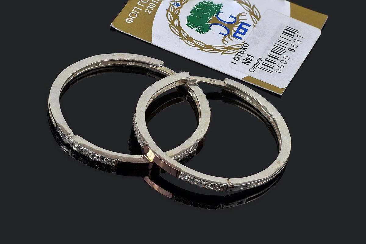 Серебряные серьги кольца с золотыми вставками