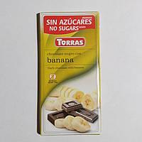 "Шоколад черный (без сахара) Torras ""банан"" 75г (Испания)"