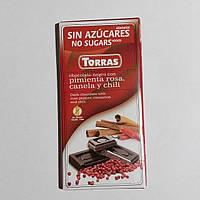 "Шоколад черный (без сахара) Torras ""перец с корицей"" 75г (Испания)"