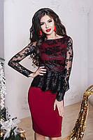 Платье женское Баска