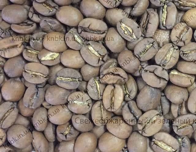 Бразильский кофе арабика Церрадо (Arabica Brazil Cerrado Doce Diamantina)