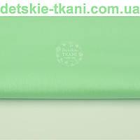 Однотонная польская бязь  цвет мятно-салатовый (№1104).