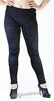 Термо лосины женские бамбук бесшовные на меху Ласточка, широкая резинка, баталы XL-6XL, А155