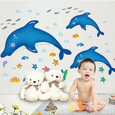 Наклейка на стену, виниловые наклейки, украшения стены наклейки в ванную Дельфины рыбки 80*162см (лист60*90см)