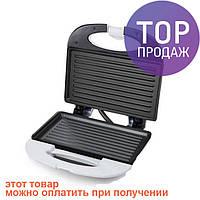 Бутербродница сендвичница Esperanza Titanum TKT004W Panini / техника для кухни