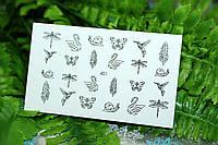 Слайдер-дизайн 401 Оригами, трафарет для рисования, фото 1