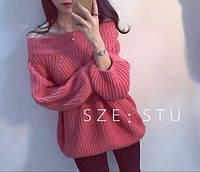 Свободный молодежный свитер Maureen с открытыми плечами и пышным рукавом (3 цвета) (112)238