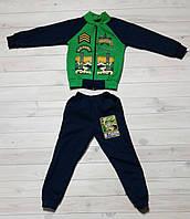 Детский cпортивный костюм Army