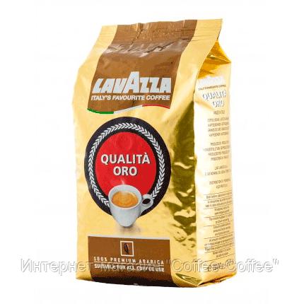 """Кофе в зернах """"Lavazza Qualita Oro"""", 1кг, фото 2"""