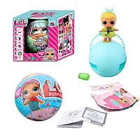 Кукла LOL в шаре маленькая, арт.5967