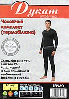 Термокомлект мужской хлопок на байке Дукат, чёрные, размер L, XL. 2XL, 3XL