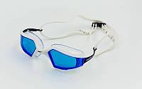 Очки для плавания SPEEDO AQUAPULSE 8080448434 (бело-синий)