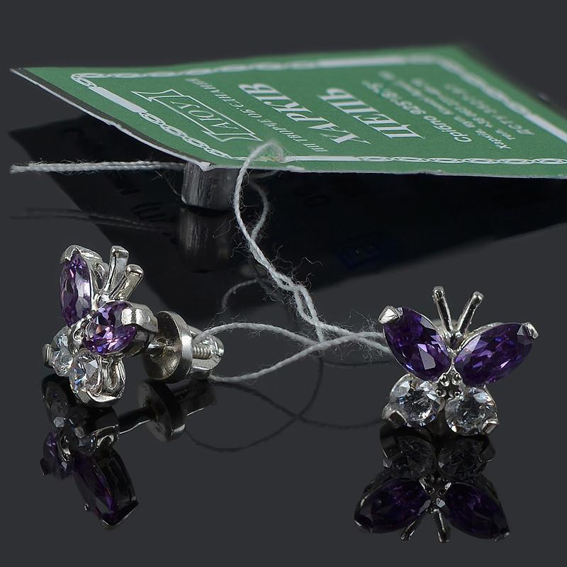Серебряные гвоздики (пусеты) Бабочки