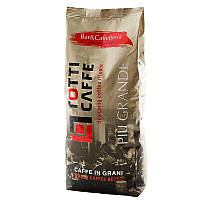 "Кофе в зернах ""Totti piu Grande"", 1кг"
