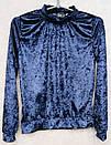 Ультрамодный велюровый женский спортивный костюм С-ка темно синий, фото 2