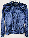 Ультрамодный велюровый женский спортивный костюм М-ка темно синий, фото 2
