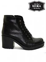 Зимние ботинки на шнуровке в коже
