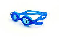 Очки для плавания детские Arena KIDS X-LITE Blue