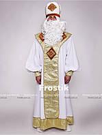 Костюм Святого Николая Золотой (Деда Мороза)