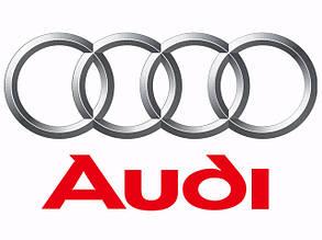 Audi пластиковые клипсы и крепеж