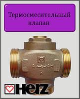 HERZ Термосмесительный клапан трехходовой Teplo-mix t-55°C (DN25) с отключаемым байпасом