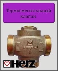 HERZ Термосмесітельний клапан трьохходовий Teplo-mix t-55°C (DN32) з відключається байпасом