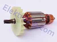 Якорь для бочкового перфоратора, молоток отбойник Воркута, craft-tec CH - RH 2200,  wintech WHD1050
