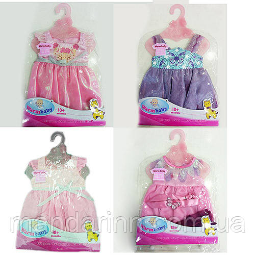 Кукольный наряд для Baby Born DBJ-460-70-71-72