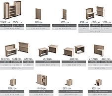 Стол руководителя Идеал I1.11.22 Венге (MConcept-ТМ), фото 3