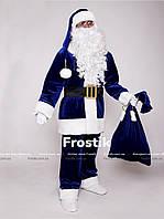 Костюм Санта Клауса (деда мороза) классический синий