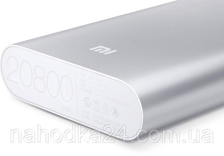 Аккумулятор Power Bank XIAOMI 20800 mAh.